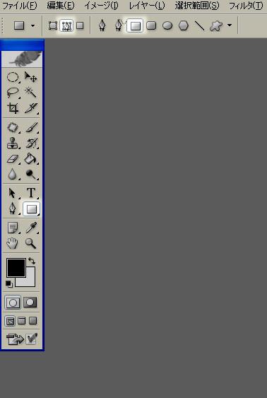 vectormask15.jpg